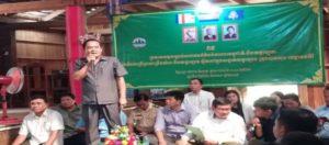 MINISTRY APPROVES PROTECTED AREA STATUS FOR YEAK LAOM LAKE IN RATANAKKIRI